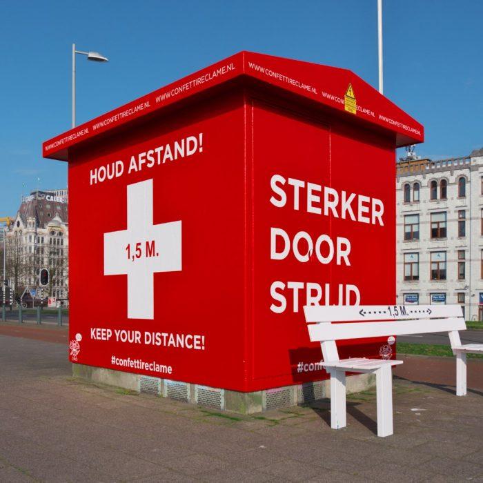 Stroomhuisje Maasboulevard
